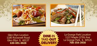Golden Wok China Buffet by Golden Wok Restaurant La Grange Park Glen Ellyn Il 60526