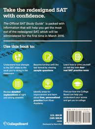 official study guide for the new sat amazon co uk college board