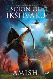 buy scion of ikshvaku collector s edition personally signed by