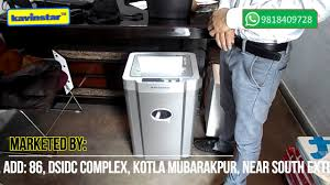 Home Paper Shredders by Heavy Duty Paper Shredder Manufacturer In Delhi Arun Automation