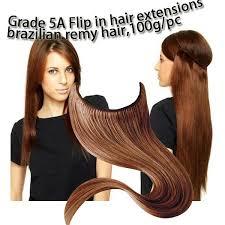 flip in hair 2018 flip in hair extension color4 sle order brazilian virgin