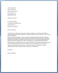medical assistant cover letter examples with no experience 5979