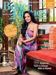 Better Homes And Gardens Summer - better homes and gardens june 2015 issue summer style chic flats