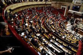 si e de l assembl nationale monde en 2018 les députés seront remboursés 1 200 euros