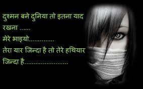 quotes images shayari dard bhari shayari with hd images in hindi and hd photos all