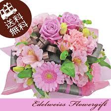 birthday flowers for hanako rakuten global market mix pink flower arrangement
