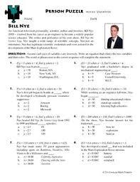 person puzzle inverse variation bill nye worksheet clark