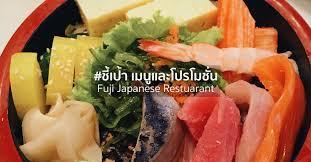 cuisine pro 27 redprice co ช เป าโปรถ ก