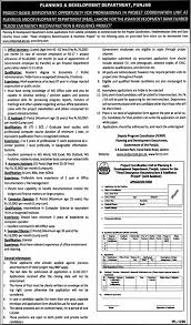 application letter any position available prison department faisalabad jobs 2017 available for 54 skilled prison department faisalabad jobs 2017 available for 54 skilled support staff vacancies to be filled immediately required qualification from a
