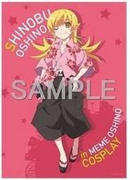 Meme Oshino Cosplay - monogatari series second season oshino shinobu tapestry