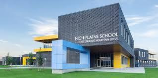 high plains prek 8 rb b architects