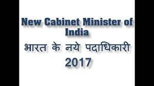 New Cabinet India New Cabinet Minister Of India भ रत क नय