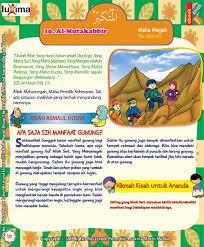 download mp3 asmaul husna youtube kisah asmaul husna al mutakabbir kenapa allah menciptakan gunung