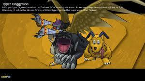 doggymon digimon masters wiki dmo wiki
