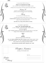 Walima Invitation Card Kannada Wedding Card Template 5