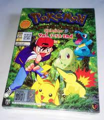 pokemon johto episode 1 images pokemon images