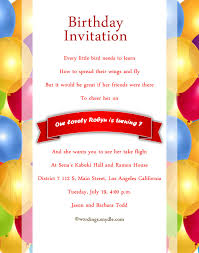 birthday invite message birthday invite message for the