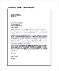 special education program assistant teacher cover letter template