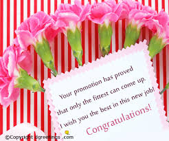 congratulations promotion card congratulate someone on his or promotion with this card
