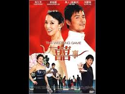 film malaysia saiful apek saiful apek syanie in chinese movie the wedding game
