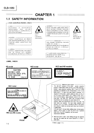 pioneer cld 1950 service manual immediate download