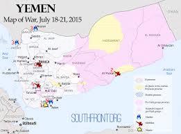 Arabian Peninsula Map Yemen Map Of War July 18 21 2015