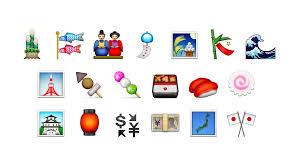 Flag Emoji Meaning Emoji Blog U2022 Japanese Emoji Meanings