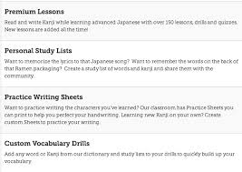 learn japanese with nihongomaster com social japanese learning