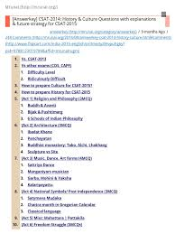 csat 2014 answerkey history u0026 culture with explanations vedanta