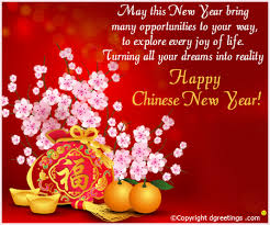 new year wishes new year sms wishes dgreetings