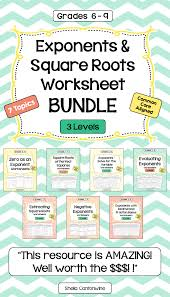 exponents and square roots worksheet bundle differentiated