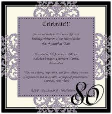 retirement party invitation wording retirement party invitations awesome 80th birthday party