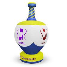 outdoor hanukkah menorah hanukkah inflatables menorah