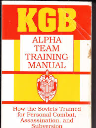 kgb alpha team training manual 1993 nkvd kgb