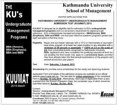 Np Full Form Kathmandu University News Admission Open In Kusom Undergraduate