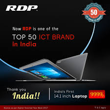 Rdp Plans by Rdp Rdpindia Twitter