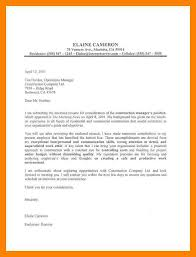 what is cover letters great cover letter for it help desk position 46 for cover letter