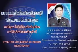 bureau de l immigration nouveau responsable du bureau de l immigration de chonburi forum
