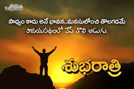 quotes victory success best good morning telugu quotes and sayings for facebook