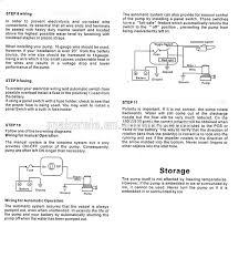1100gph high flow submersible marine boat electric bilge pump 12v
