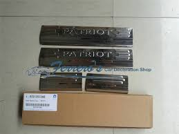 jeep patriot nerf bars popular jeep nerf bars buy cheap jeep nerf bars lots from china