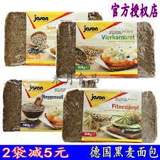 cuisine ch麩e 捷森黑麦面包新品 捷森黑麦面包价格 捷森黑麦面包包邮 品牌 淘宝海外