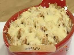 tv cuisine recette recette de gratin de choux fleurs by samira tv algérie algérie