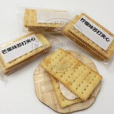 munchy biscuit halal china biscuit factory china biscuit factory manufacturers and