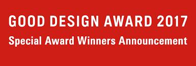 design award design award