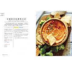 cuisine en ch麩e 極簡純蔬者的無麩質餐桌 一鍋到底x30分鐘x10項食材 雜食者也熱愛的豐盈