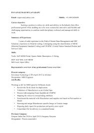 Sap Mdm Resume Samples by Pavan Kumar Resume