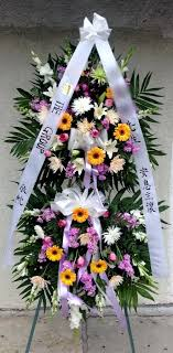 funeral ribbon sympathy funeral carrie s florist