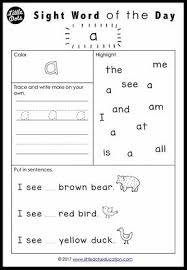 free pre k dolch sight words worksheets set 1 little dots