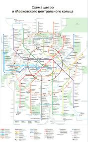 Moscow Map File Moscow Metro And Mcc Map Jpg Wikimedia Commons